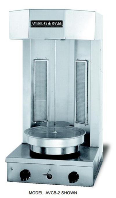 American Range AVB-2 NG Vertical Broiler w/ Infrared Burner & 30-lb Capacity, NG