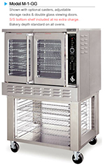 American Range MA-1 Deep Depth Gas Convection Oven - NG
