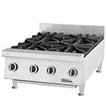 Garland UTOG24-4 NG 24 in Countertop Hotplate, 4 Open Burners, Manual Control, NG