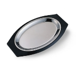 Service Ideas RO117BL Oval Platter Base For RO117SS/AL Platters, Stackable, Black