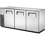 """True TBB-24GAL-72-S 72"""" (3) Section Bar Refrigerator - Swinging Solid Doors, 115v"""