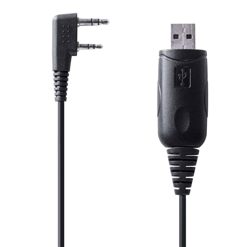 Midland Radio BA1 BizTalk™ BA1 USB Programming Cable for BR200 Business Band Radios